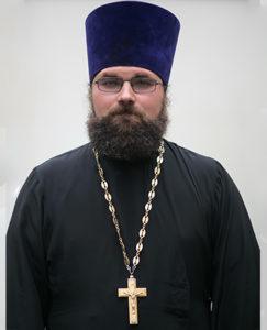 Иерей Илия Точуков
